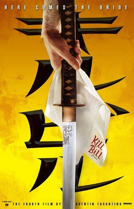 KillBillVolI_Poster