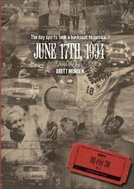 july171994