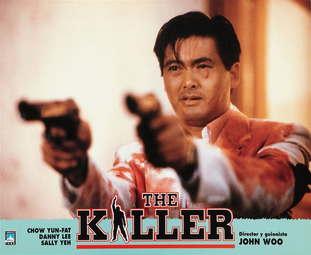 The Killer (1989) - Spanish Lobbycard 1