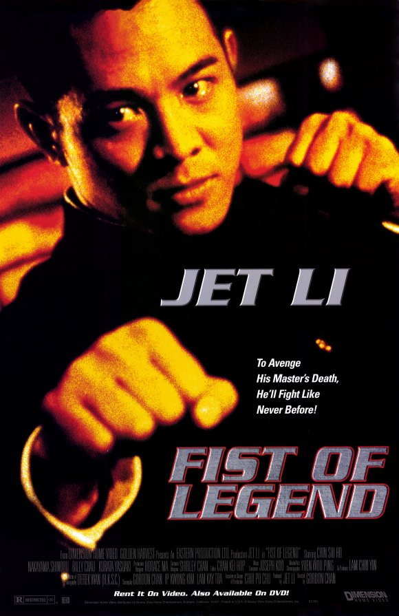 Fist-of-Legend-movie-poster